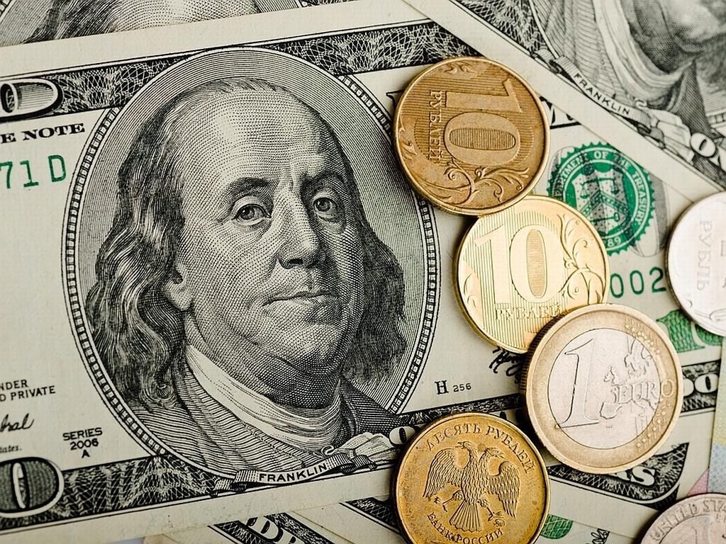 шитья деньги сша картинка поднять настроение