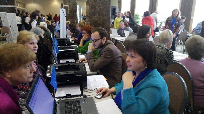 Работа для бухгалтера инвалида в москве