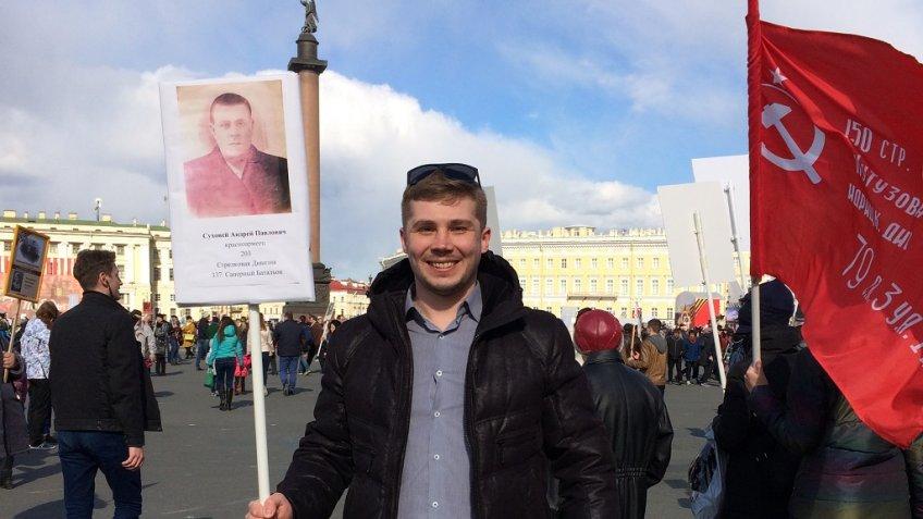 «Бессмертный полк» инародные гулянья изменят работу метро Петербурга
