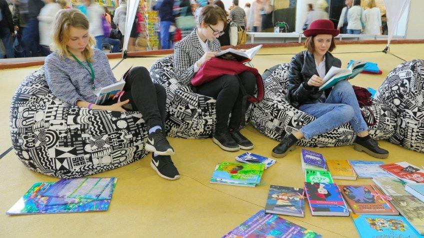 Петербургский книжный салон представит новинки 240 русских и иностранных издательств