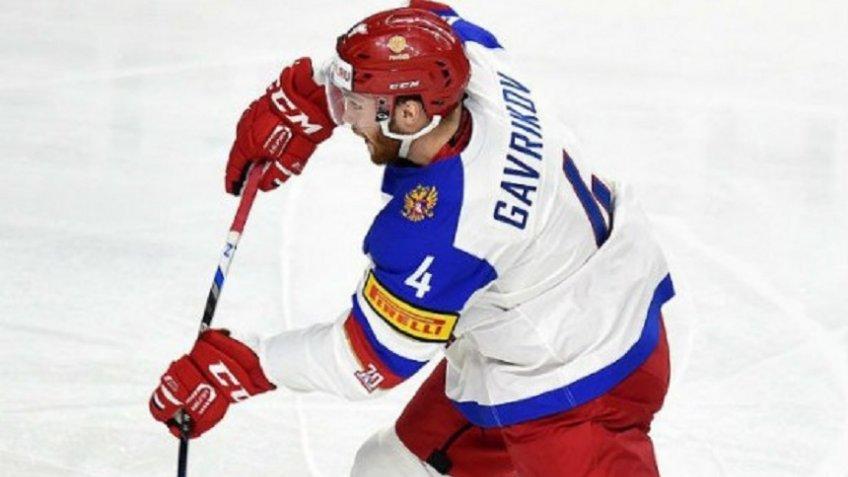 Владислав Гавриков перешёл из«Локомотива» вСКА взамен на валютную компенсацию