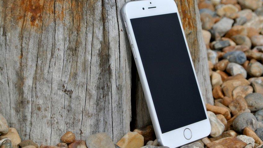 Apple снова вэпицентре патентного скандала. реализацию айфонов могут запретить