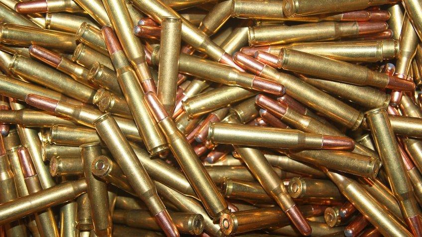 ВШушарах унаркоторговцев отыскали 4 килограмма патронов