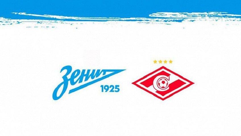 Молодёжь «Зенита» одолела «Спартак», опустив его на15-е место