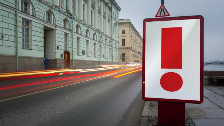 Полтавченко призвал соблюдать петербургский стиль ввывесках инаружной рекламе