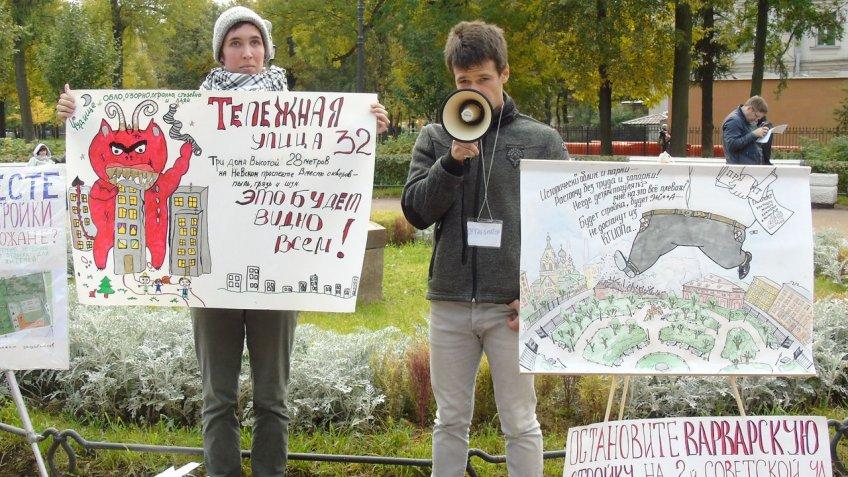 ВОвсянниковском саду прошёл митинг против уплотнительной застройки центра Петербурга