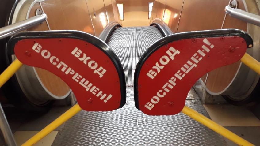 Движение поюжному отрезку Кировско-Выборгской линии метро закрыто. Уже открыто