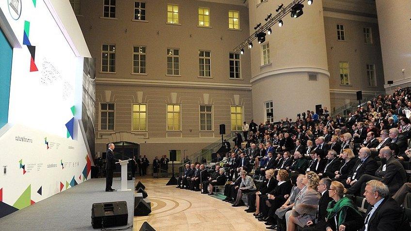Петербургский культурный форум обойдется в240 млн руб.