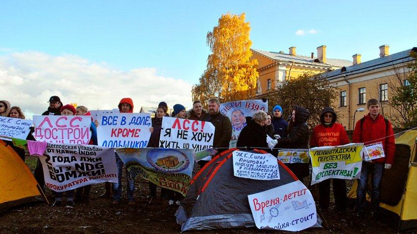 ВПетербурге состоялся палаточный митинг дольщиков «ЛенСпецСтроя»