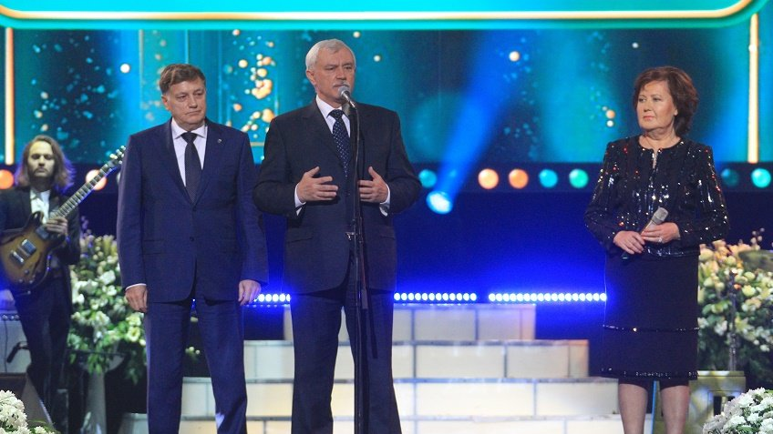 БКЗ «Октябрьский» отпраздновал 50-летие