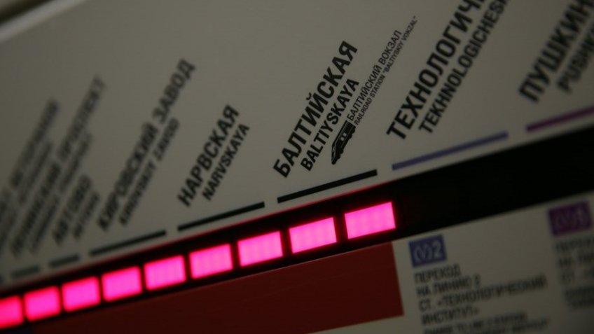 Проездной метро на 5 суток стал наиболее популярным суточным билетом вПетербурге