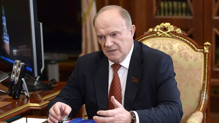 Зюганов нестал извиняться перед Кадыровым
