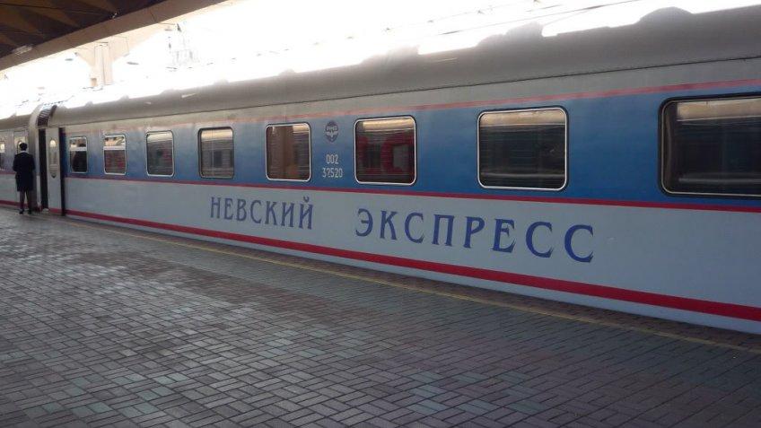 «Невский экспресс» из столицы опаздывает вПетербург
