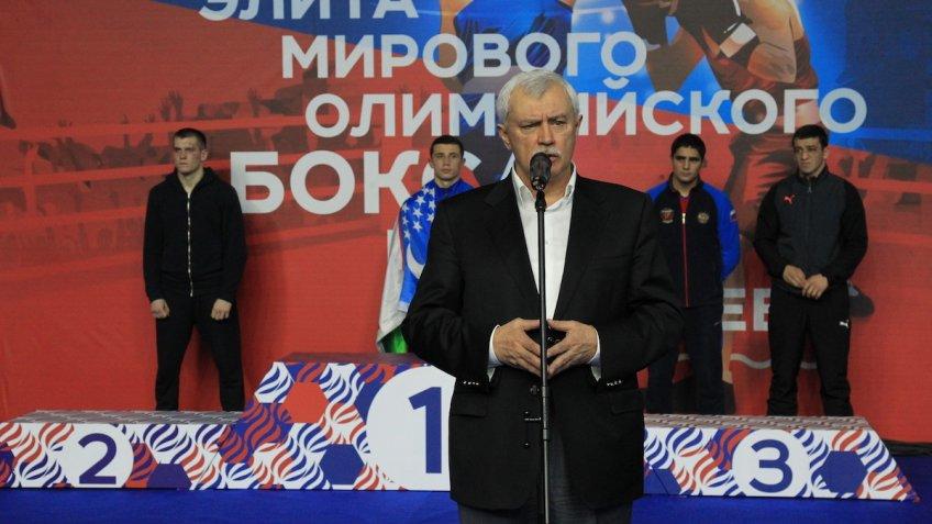 Полтавченко сделал объявление оподдержании бокса на«Кубке губернатора Санкт-Петербурга»