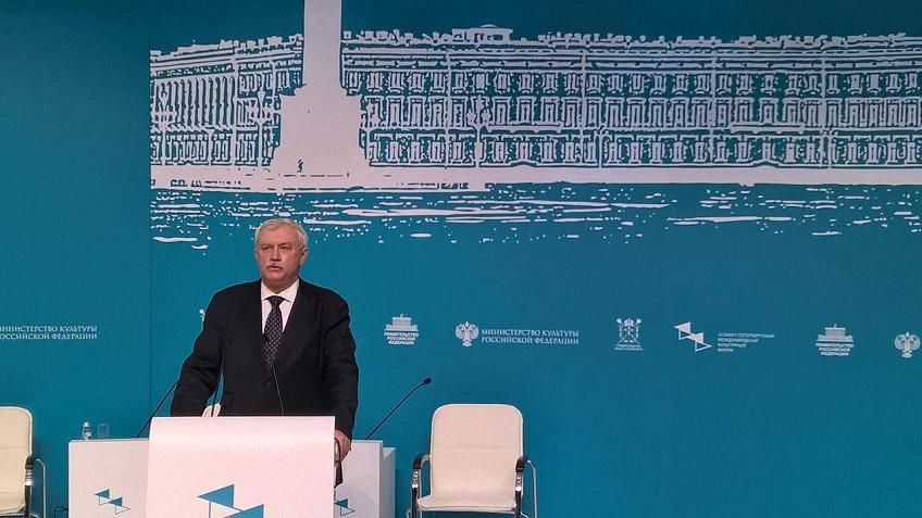 Путин подчеркнул востребованность Петербургского культурного форума