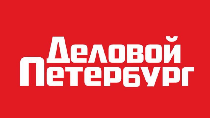Григорий Березкин может приобрести «Деловой Петербург»