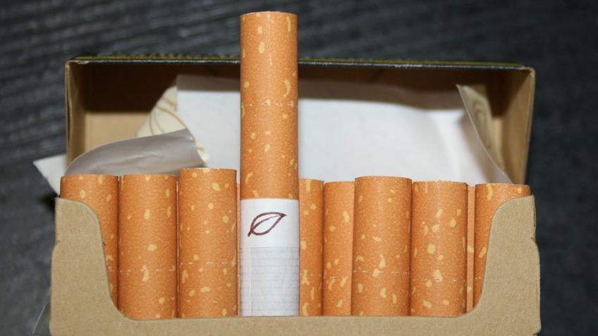 Экспедитор табачные изделия нео сигарета купить