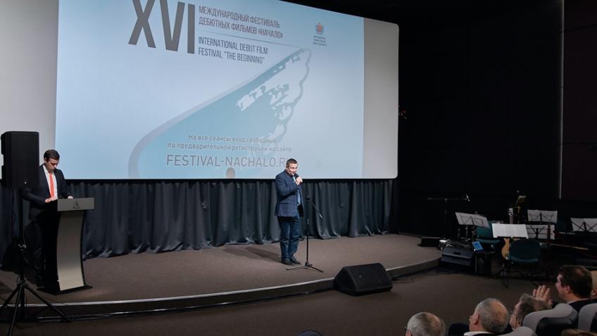 Кинофестиваль «Начало» закончился вПетербурге