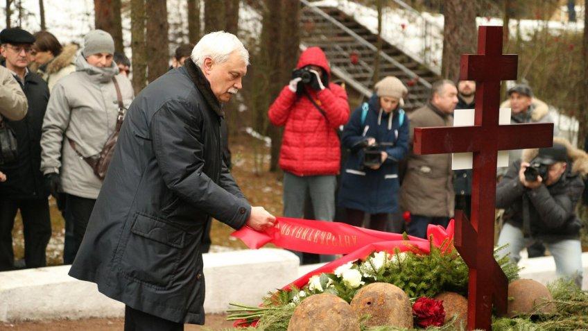 ВСестрорецке захоронили останки 21 неизвестного бойца