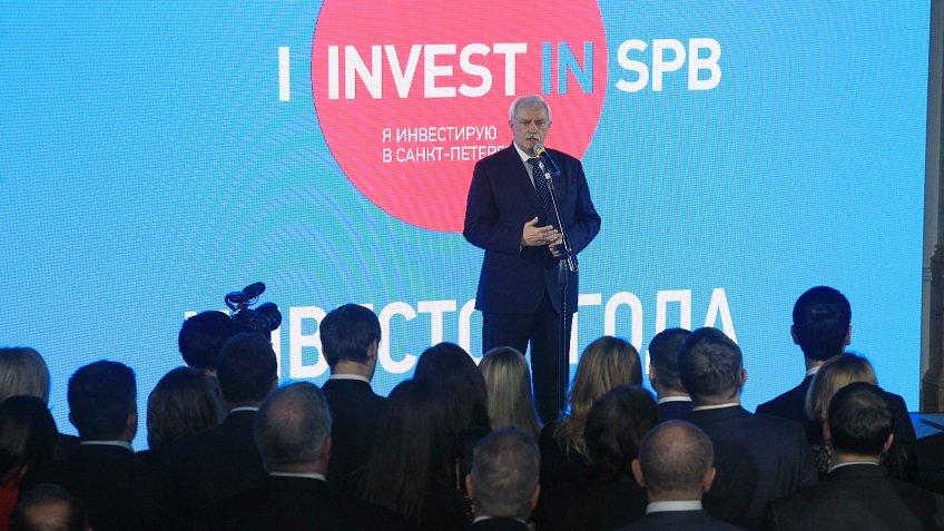 Премию «Инвестор года» вручили заЗСД, «Новую Голландию» и«Охта Молл»