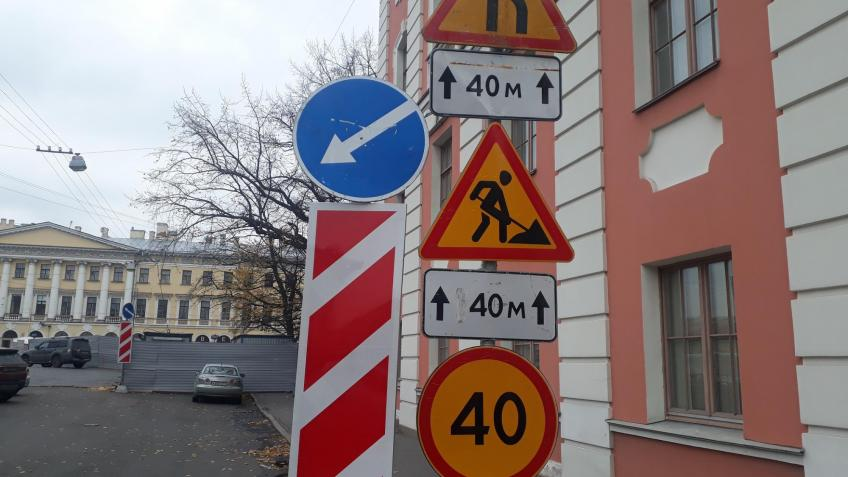 Автомобилистов Петербурга ожидают новые дорожные ограничения с9декабря