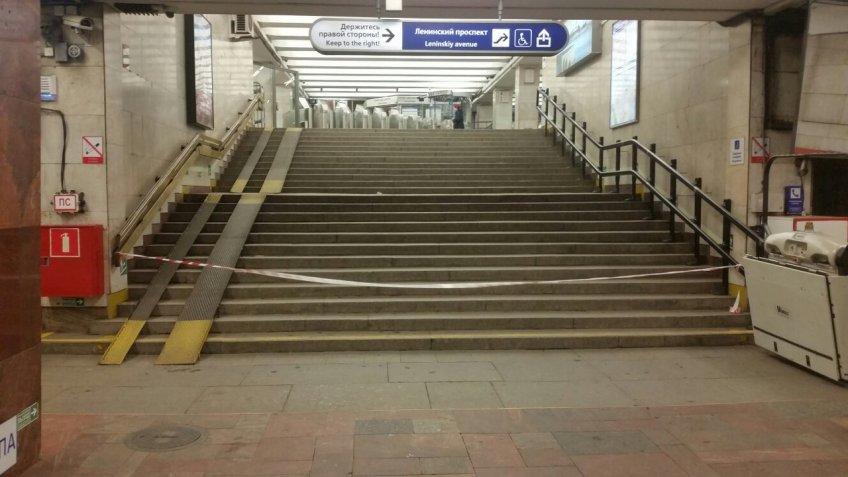 Из-за угрозы взрыва закрыт «Ленинский проспект» и«Московская»