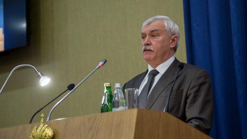 Полтавченко будет курировать вПетербурге президентские выборы