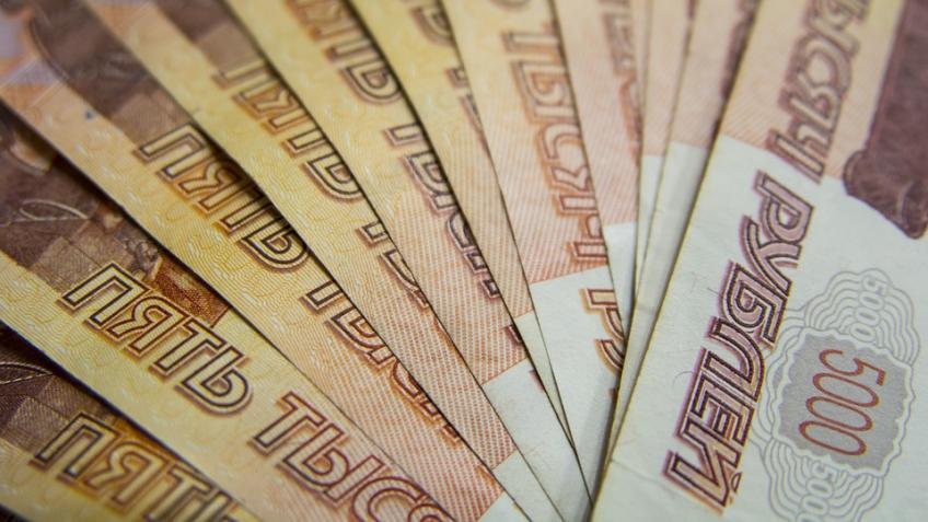 ВПетербурге майор милиции  убежал  отФСБ смуляжом 1 млн руб.