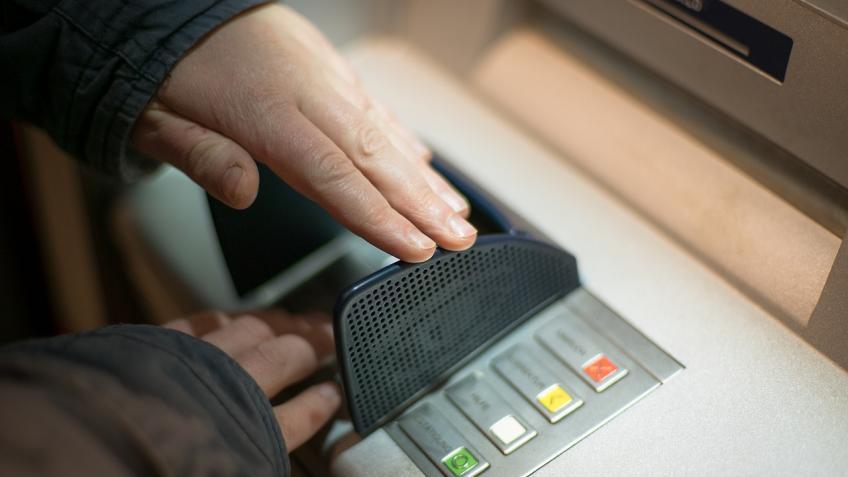 способы кражи денег из банкоматов Хилвар, похоже