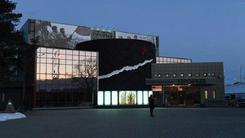 ВМарьино к74-летию снятия блокады Ленинграда откроется музей-заповедник