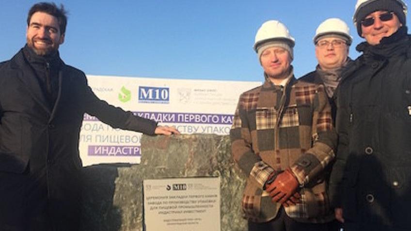 ВЛенобласти появится новый завод врамках реализации поручения В. Путина