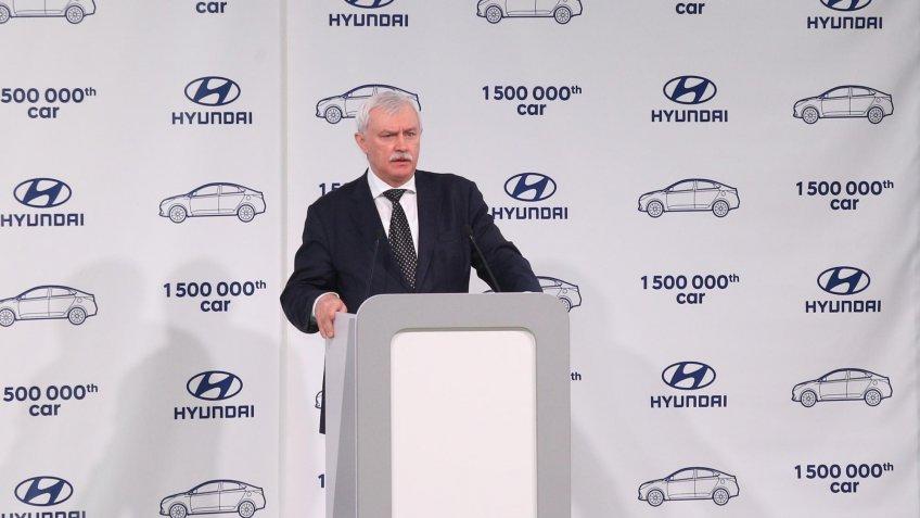 Петербургский завод Hyundai выпустил 1,5-миллионный автомобиль