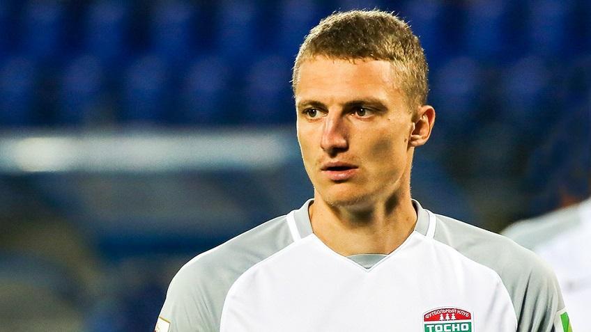 Футболист «Тосно» Шахов перешел варенду калининградской «Балтике»