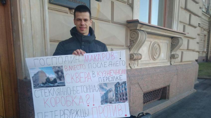Депутат выступил против возведения «коробки» упетербургского музея Достоевского