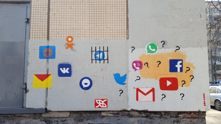 ВПетербурге появилось граффити натему блокировки Telegram