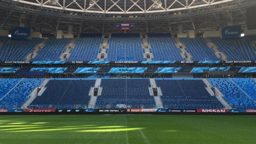Стадион'Санкт-Петербург