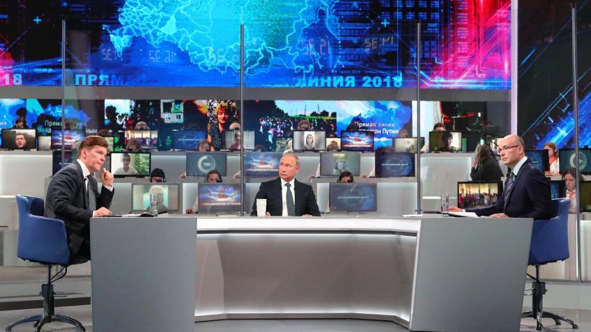 Владимир Путин прокомментировал рост русской экономики