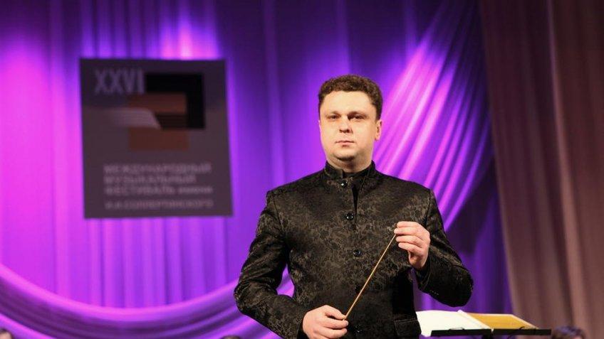 Михаил Голиков стал новым директором детской филармонии вПетербурге