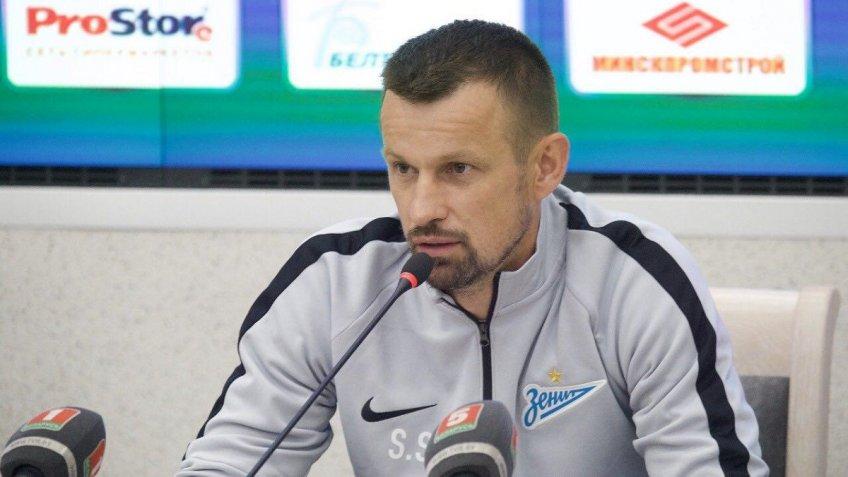 Дзюба, скорее всего, пропустит матчЛЕ с«Динамо»