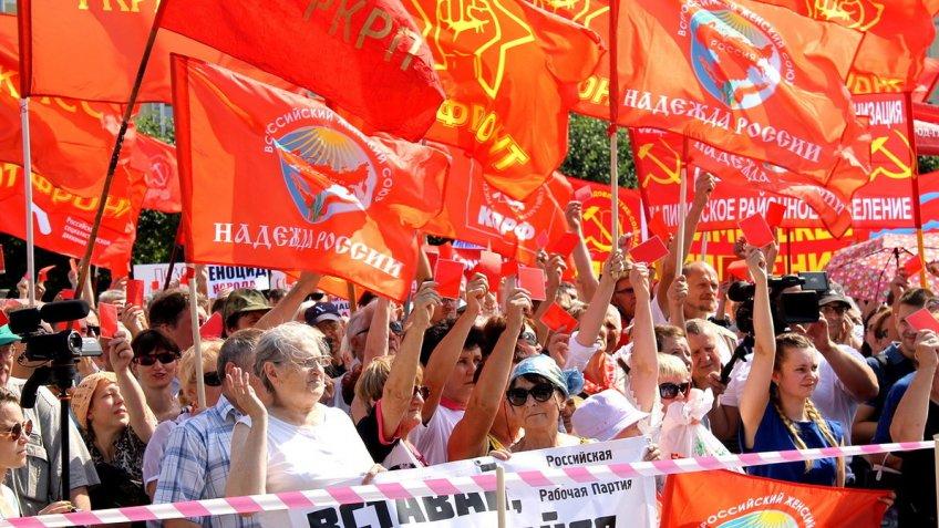 ВПетербурге хотят провести митинг «Против пенсионного грабежа»
