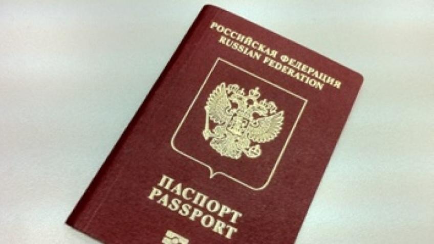 С1сентября процедура получения загранпаспорта в Российской Федерации упрощена