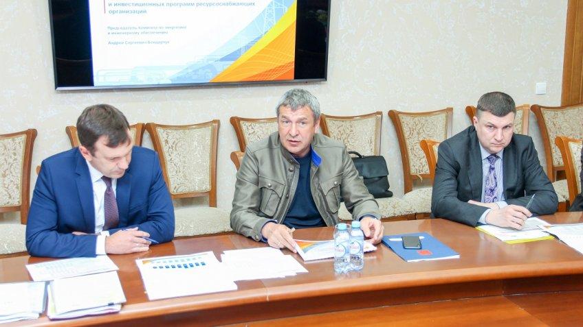 Албин утвердил расходы наТЭК вПетербурге на следующий 2019-й год