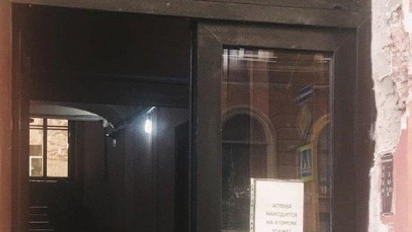 КГИОП объявил вполицию обисчезновении исторической фрамуги