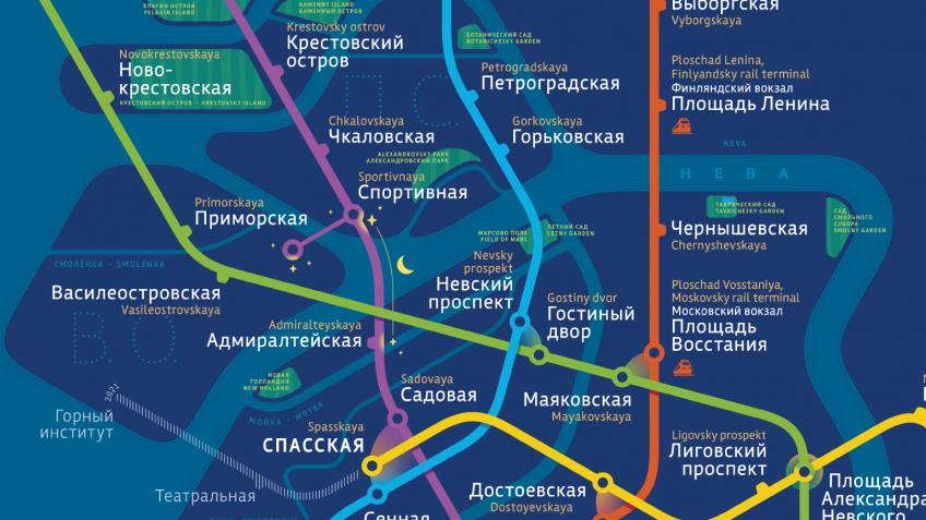 Схема метро санкт-петербурга 2020 года с новыми станциями скачать