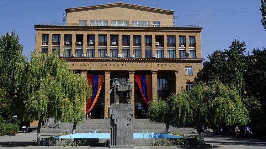 Ереванский университет